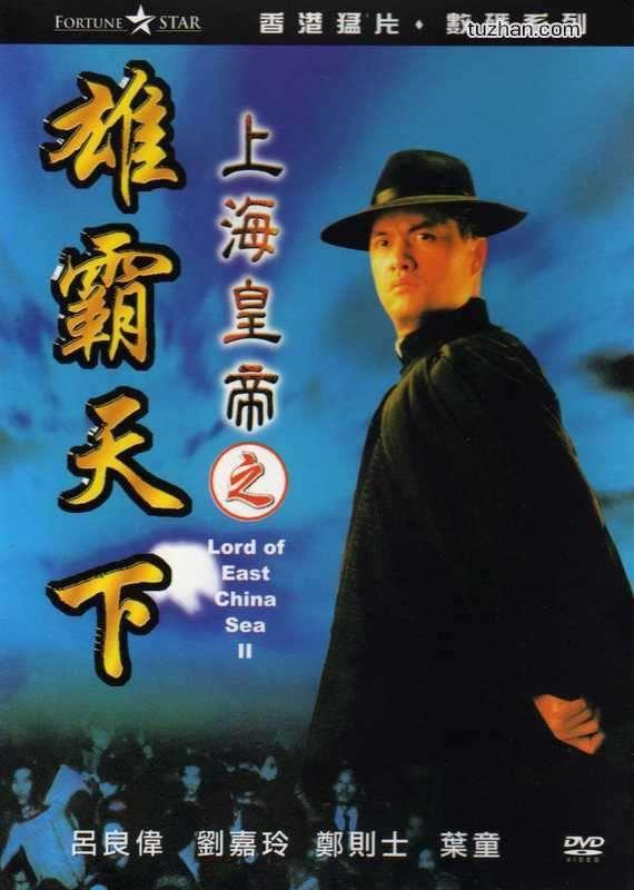 淺談香港電影之80到90年代經典寫實傳記片 - 每日頭條