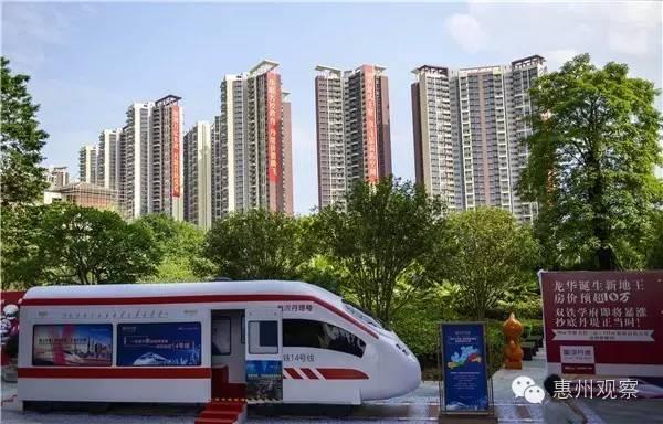 深圳30萬人才東進,惠州不只讓你來「睡」! - 每日頭條