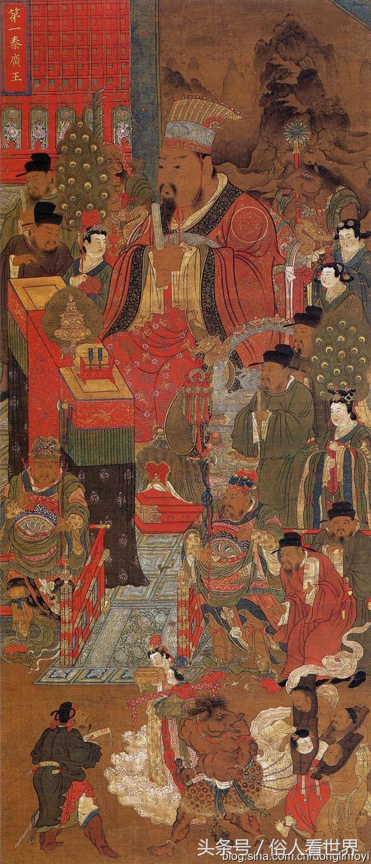 十殿閻羅之秦廣王傳:生前立志成仙,死後掌管冥界 - 每日頭條