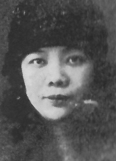民國第一女殺手,她還是中國第一位女博士,簽凡爾賽條約成員之一 - 每日頭條