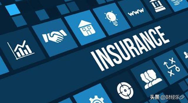區塊鏈+保險是空話還是未來 - 每日頭條