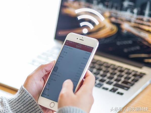 智慧型手機開啟WiFi隱藏設置 瞬間提升網速 效果非常不錯 - 每日頭條