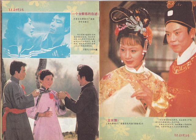1984年《電影故事》里的經典電影,70後滿滿的回憶 - 每日頭條