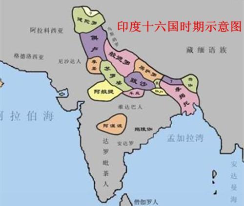 歷史上印度境內的任何王朝都沒有完整的統一過印度 - 每日頭條