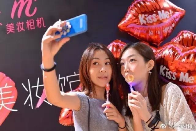 美妝相機與唯品會推出「驚喜小粉盒」神秘營銷為何這麼火? - 每日頭條