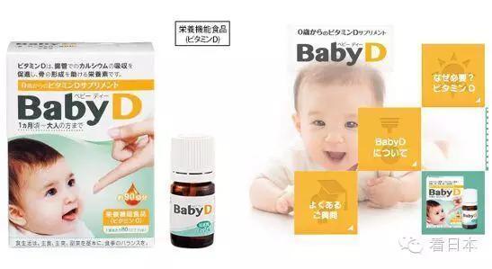 盤點日本母嬰用品排行榜 - 每日頭條