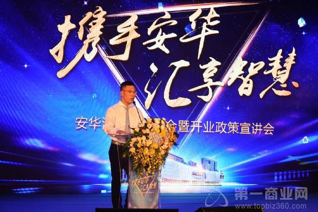 開啟白雲商業繁華新篇章 安華匯10月28日開業 - 每日頭條