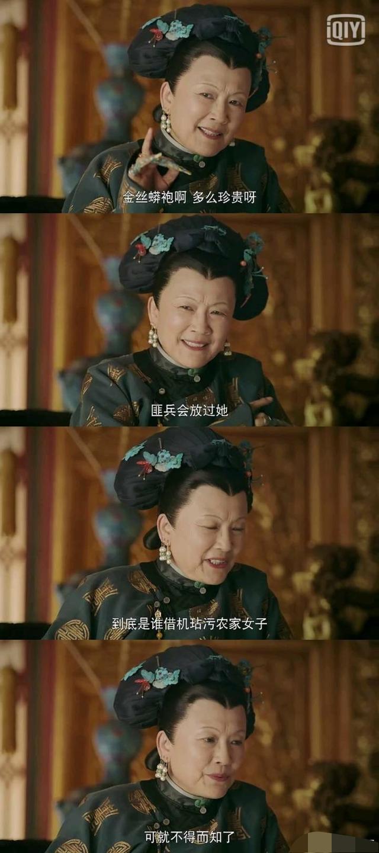 《延禧攻略》太后為何不殺袁春旺?他究竟是不是皇子? - 每日頭條
