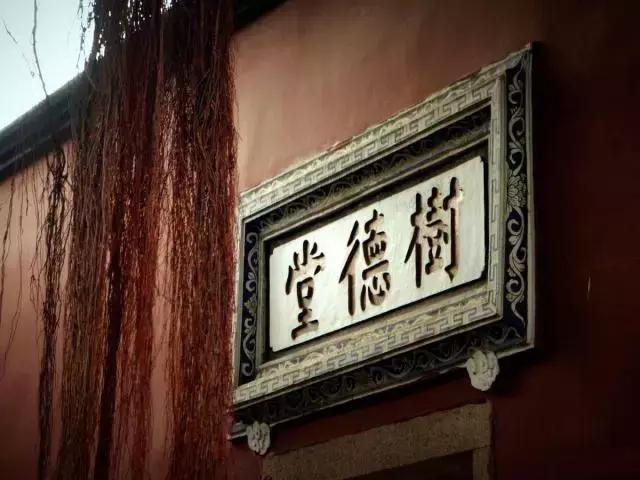 「十無益」:民族英雄林則徐的傳世家訓 - 每日頭條