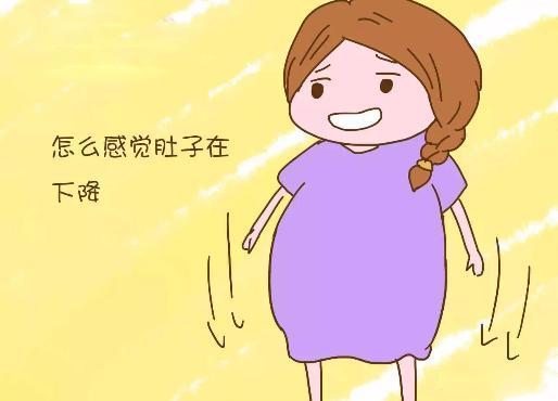 孕晚期:孕媽出現這6種感覺。是在提醒你胎兒已經入盆了 - 每日頭條