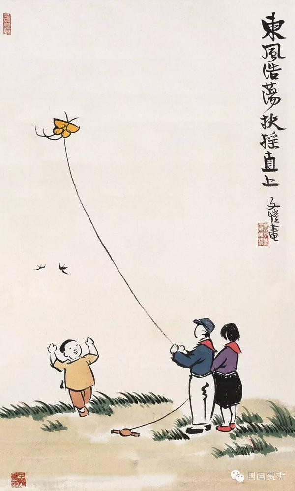 抒情漫畫的開創者——豐子愷 - 每日頭條