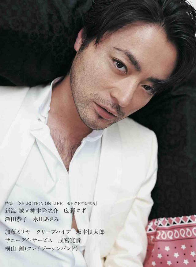 網站票選帥到連男生都會愛上的10大日本男星! - 每日頭條