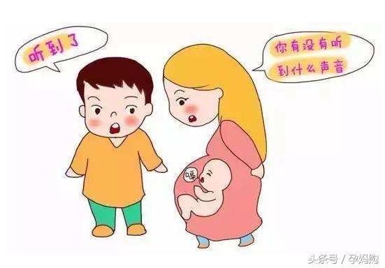孕期胎兒打嗝是什麼感覺,準媽媽知道嗎? - 每日頭條