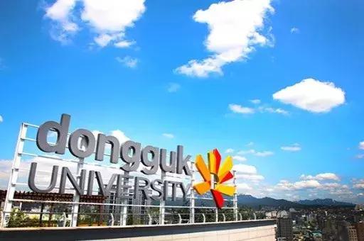 想去韓國讀影視相關專業。東國大學了解一下 - 每日頭條