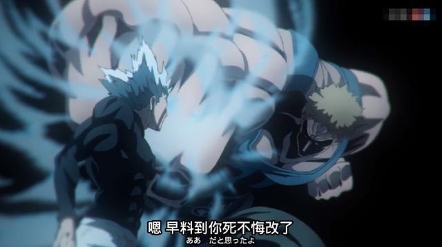 一拳超人:餓狼使出「流水巖碎拳」。戰鬥場面讓人拍案叫絕! - 每日頭條