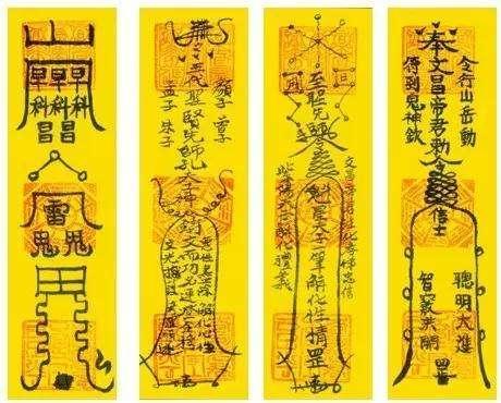道教符篆畫法,道祖,各個步驟具體是什麼? - 每日頭條
