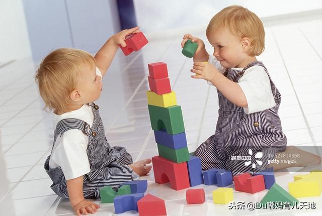 為什麼要給寶寶玩積木?玩積木的好處? - 每日頭條