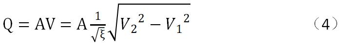 如何根據Cv值或Kv值確定所選控制閥的通流能力 - 每日頭條