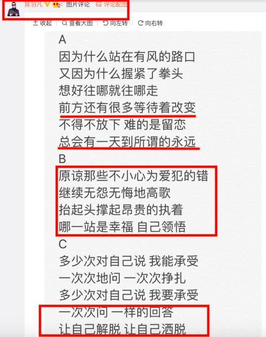 白百何「出軌」一年,陳羽凡首表心聲:原諒那些不小心為愛犯的錯 - 每日頭條