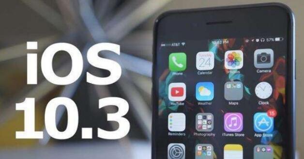 快將iPhone升級到iOS10.3.3。不然你的手機會出事 - 每日頭條