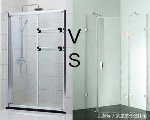 乾濕隔離。選淋浴門哪種好?淋浴門款式與形狀大比拼 - 每日頭條