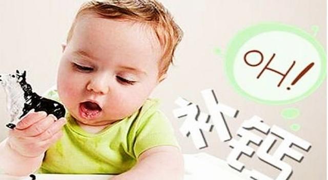 經驗分享 我家的寶寶總是晚上哭鬧怎麼辦?值得所有媽媽收藏 - 每日頭條