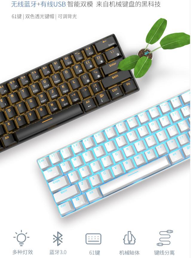 復工了?換個鍵盤先!0-2000元鍵盤推薦 - 每日頭條