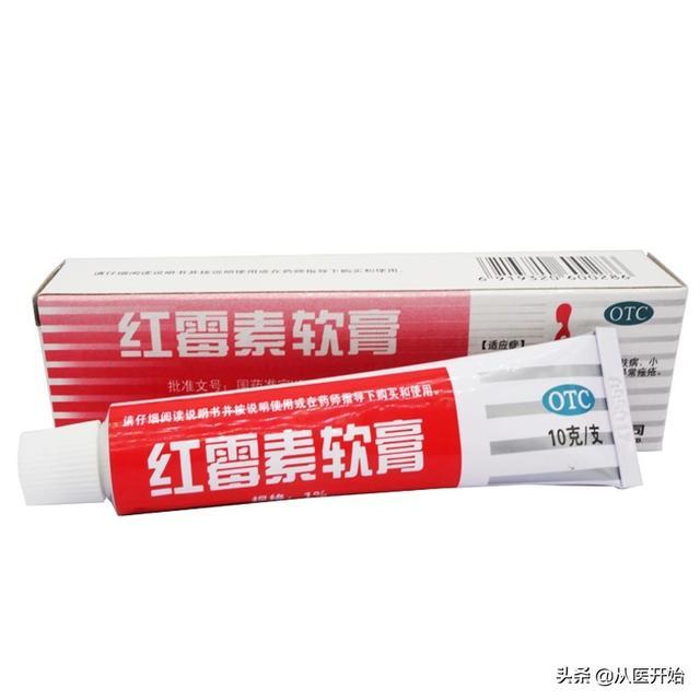 紅黴素軟膏能祛斑?醫生:常做1事。清除黑色素。黃褐斑消失不見 - 每日頭條