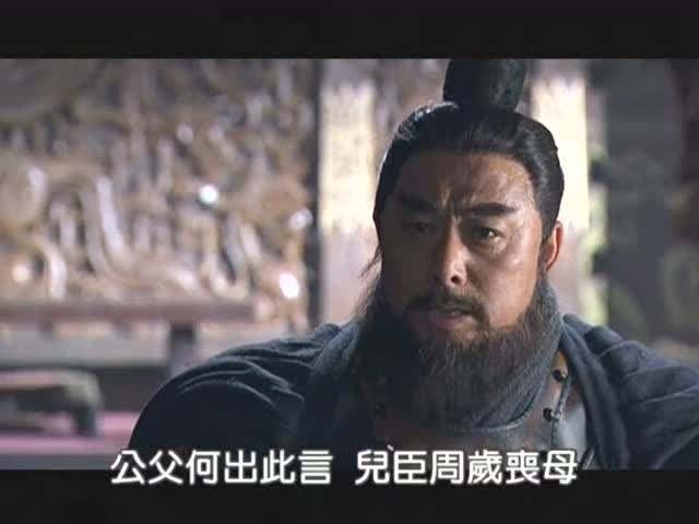 從他的遭遇看,商鞅死的不冤—《大秦帝國之裂變》 - 每日頭條