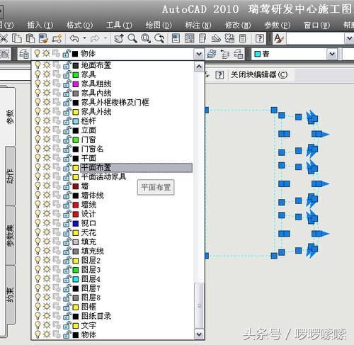 CAD圖層管理之刪除多餘圖層(合併圖層) - 每日頭條