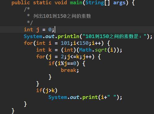 Java經典練習題:求素數 - 每日頭條