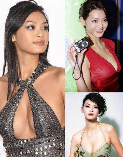 林志玲胸值百萬 大S投保億元 女星最貴部位揭秘 - 每日頭條