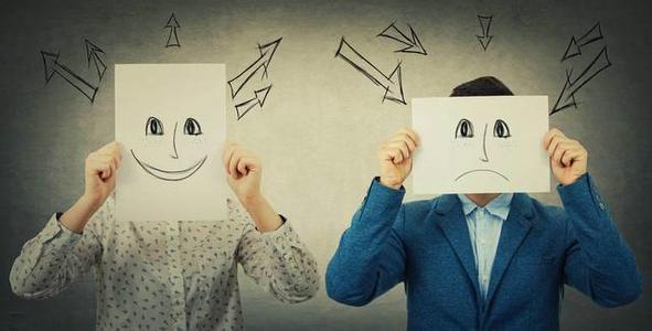 心理學:永遠不要主動撩一個性格內向的男生 - 每日頭條