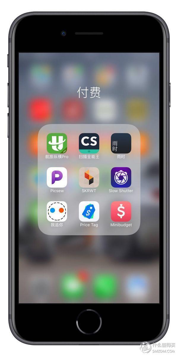 讓手機創造生產力——好用又實用的App Store付費APP推薦 - 每日頭條