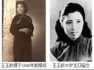 國民黨名將張靈甫的美貌妻子王玉齡竟是咱舒城人! - 每日頭條