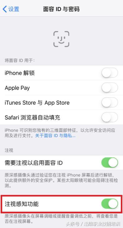 為什麼iPhone X來電鈴聲忽大忽小?關閉這個開關,馬上搞定 - 每日頭條