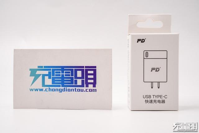 19塊包郵的充電器能不能用?JDB 18W PD充電器上手評測 - 每日頭條