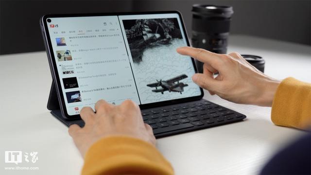 平行視界功能全新升級。華為MatePad Pro意欲何為? - 每日頭條