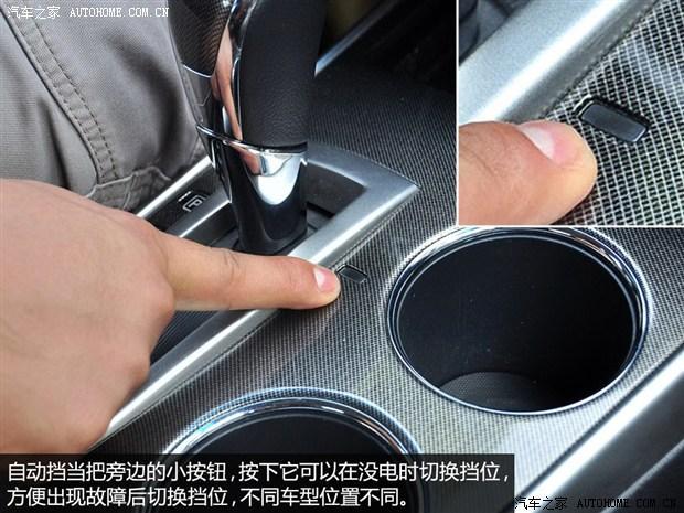 自動擋車檔位介紹/怎麼開 新手開自動擋車步驟 - 每日頭條