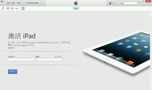 原來忘記iPad的Apple ID還能這樣解鎖 - 每日頭條