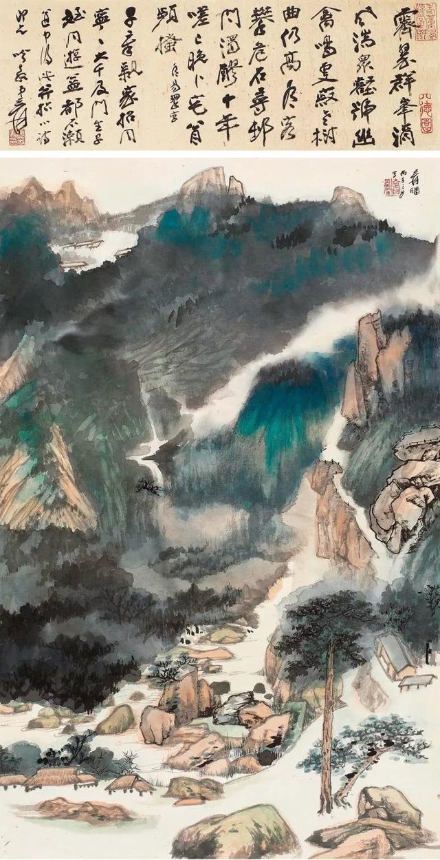 張大千:一代畫壇巨匠的光輝 - 每日頭條