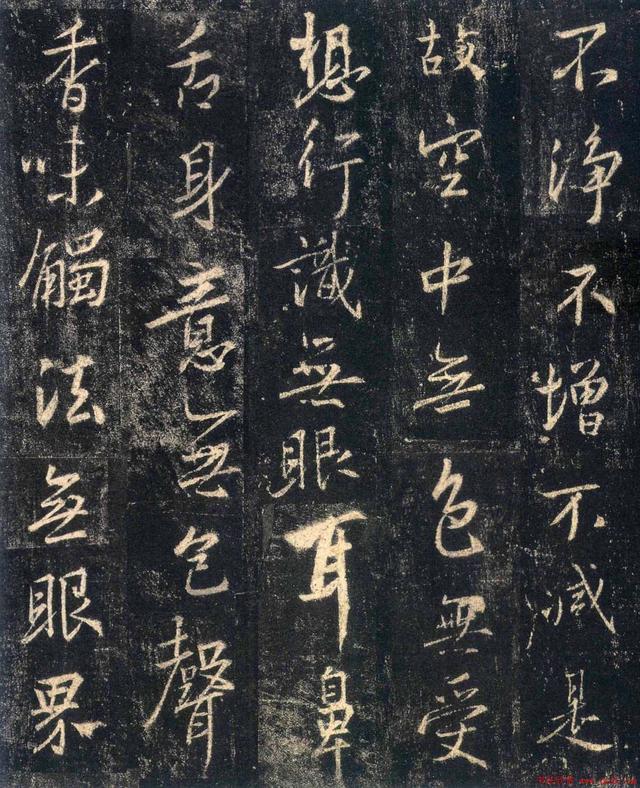 點畫如鳥驚石墜,筆筆藏筋蘊鐵,懷仁集王羲之《大唐三藏聖教序》 - 每日頭條