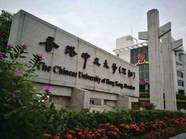 中國「最高檔」的五所大學,學習環境奢華,一般人學費也交不起 - 每日頭條