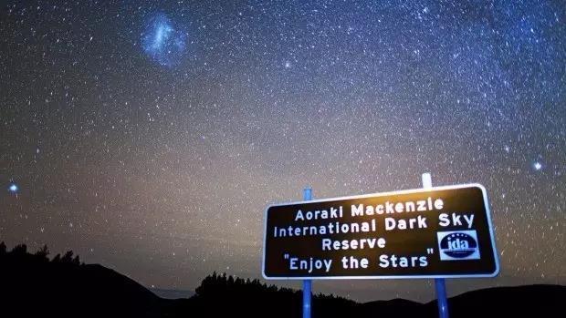 在紐西蘭。摘下星星送給你! - 每日頭條