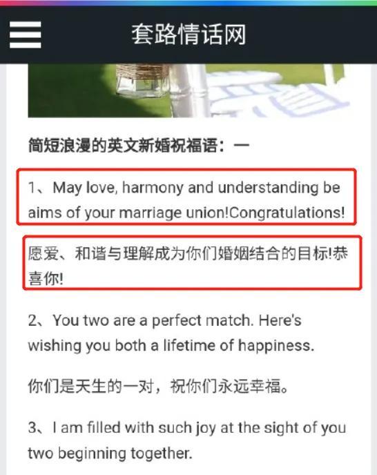鄧超發文慶祝鄭愷新婚,英文配文顯高級,卻被網友吐槽不用心 - 每日頭條