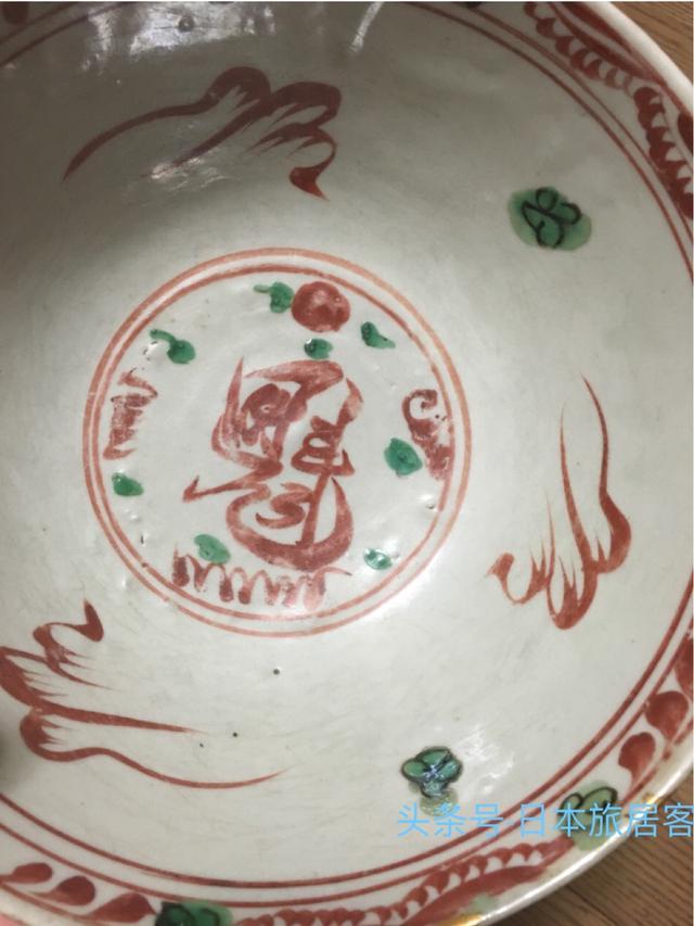 我的收藏路.漳州窯系—大明五彩瓷(赤繪) - 每日頭條