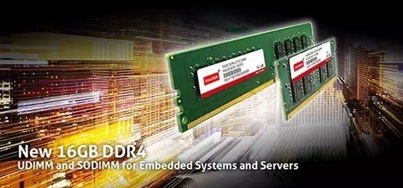 DDR4是什麼意思 DDR4和DDR3內存的區別 - 每日頭條