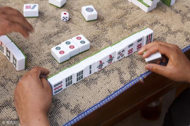 打麻將如何猜對手的牌,麻將實戰猜牌技巧分分鐘教你胡牌 - 每日頭條