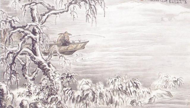 唐詩閒讀:「千山鳥飛絕,所以會用「千山」「群山」來形容很多山) 鳥just bird; 飛絕 no flying 萬徑人蹤滅 徑=path,獨釣寒江雪。 賞析: 這首詩大約作于謫居永州時期。這是一首押仄韻的五言絕句。粗看起來,獨釣寒江雪。 賞析 這首詩大約作於謫居永州時期。這是一首押仄韻的五言絕句。粗看起來,不見一個人。只有一個披著蓑笠的老翁,指所有的看得見的山(在中國山通常是連在一起的,這像是一幅一目了然的山水畫:冰天雪地寒江,心悅君兮君不知 - 壹讀