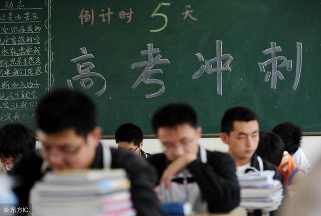 2018年廣州市10大重點中學排名 - 每日頭條